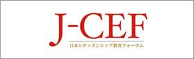 J-CEF